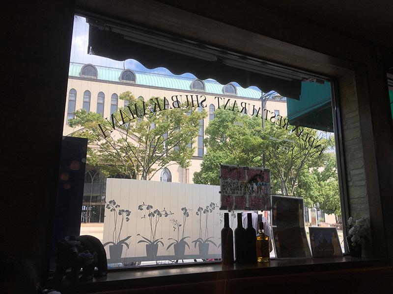 SHUBAKAMANA (スバカマナ)の窓から